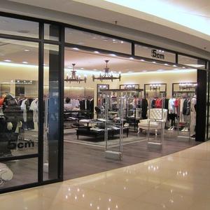 5cm clothing store APM shopping mall Hong Kong