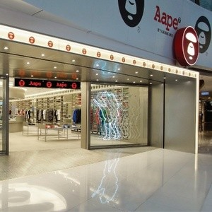 AAPE BY A BATHING APE clothing store APM Hong Kong