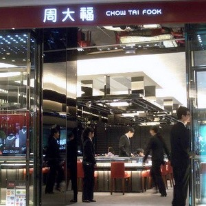 Chow Tai Fook Jewellery Store apm shopping mall Hong Kong