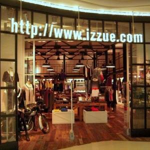 Izzue APM shopping mall Hong Kong