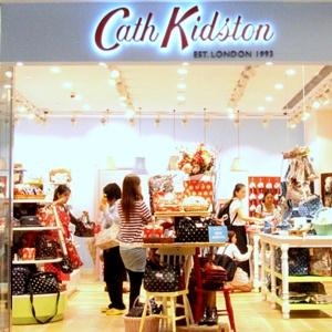 Cath Kidston design store Hong Kong