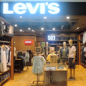 Levi's clothing store APM Hong Kong