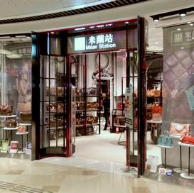 Milan Station bag store V City Hong Kong
