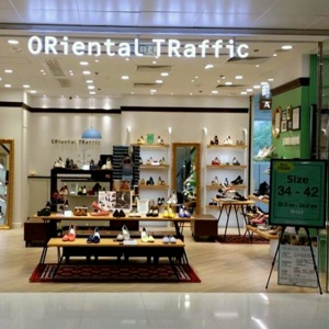 ORiental TRaffic shoe store Tai Po Mega Mall Hong Kong
