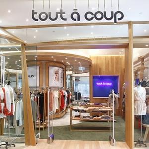 tout à coup clothing store Popcorn Hong Kong