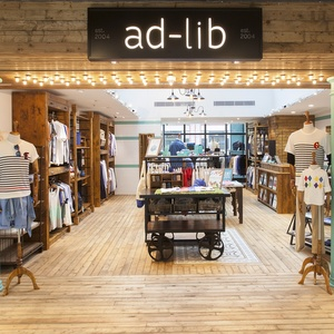ad-lib clothing store New Town Plaza Hong Kong