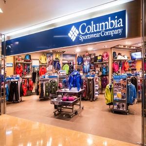 Columbia Sportswear store Cityplaza Hong Kong