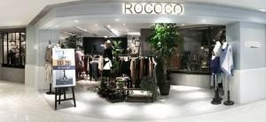 Rococo clothing shop HK