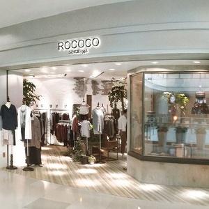 Rococo clothing store Hong Kong