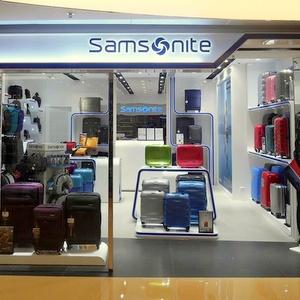 Samsonite bag store Grand Century Place Hong Kong