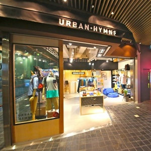 urban-hymns clothing store Langham Place Hong Kong