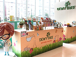 DewyTree store apm shopping mall Hong Kong