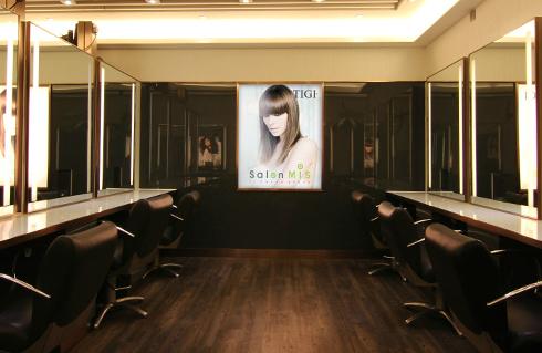 Salon mis in hong kong shopsinhk for Hair salon hk