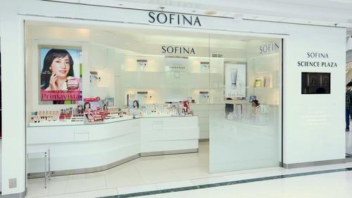 Sofina Cosmetics Store Telford Plaza Hong Kong