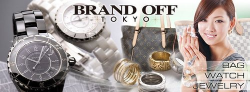 Brand Off Tokyo sells new and used bags, watches, and jewelry.