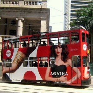 Agatha Paris tram in Hong Kong.