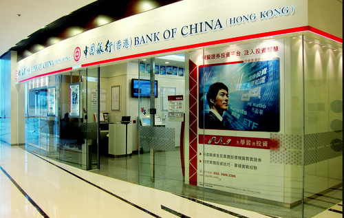 Bank of China (Hong Kong) branch location within Maritime Square mall.