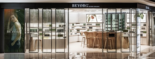 Beyorg Organic Spa shop at Harbour City mall in Hong Kong.