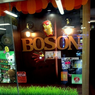 BOSON mobile phone accessory store in Hong Kong.