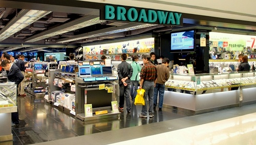 Broadway electronics store within Harbour City, Hong Kong.