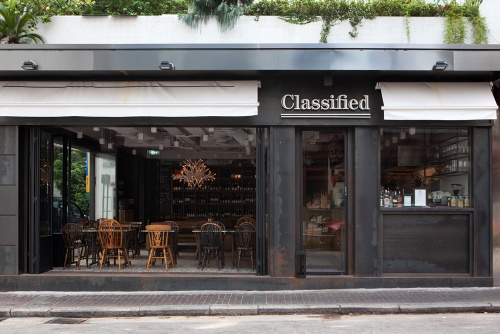 Classified Cafe Restaurant in Tai Hang, Hong Kong.