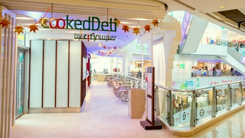 cookedDeli by city'super dining court at APM shopping mall in Hong Kong.