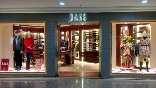 DAKS clothing shop at Times Square mall in Hong Kong.