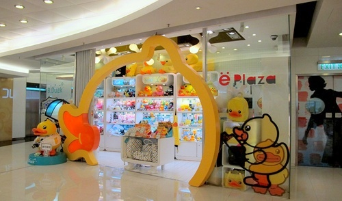 ë Plaza design store at the APM shopping mall in Hong Kong.
