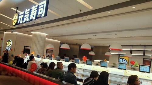 Genki Sushi APM Hong Kong.