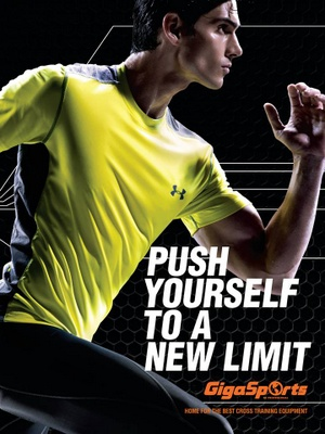 """GigaSports ad """"Push Yourself to a New Limit""""."""