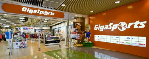 GigaSports sports shop at MegaBox mall in Hong Kong.