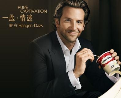 Häagen-Dazs Bradley Cooper ad, Hong Kong.