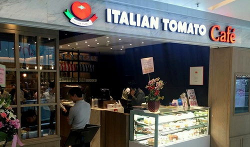 Italian Tomato Café at APM mall in Hong Kong.