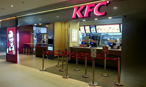 KFC fast food restaurant in Hong Kong.