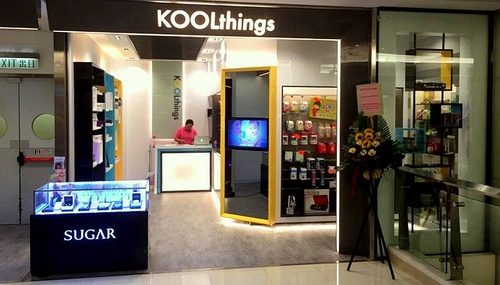 KOOLthings toy and collectibles store at the APM shopping mall in Hong Kong.