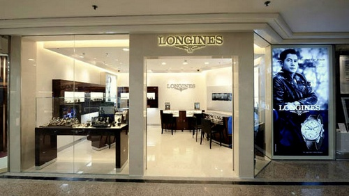 Longines watch store in Times Square mall in Hong Kong.