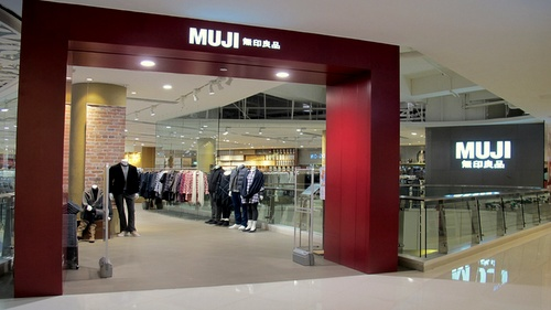 MUJI design store at the APM shopping mall in Hong Kong.