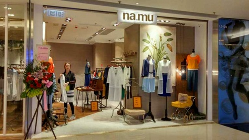 Hong kong clothing stores online