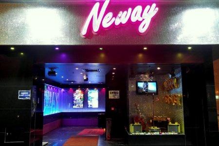 Neway karaoke box at Harbour Crystal Center in Hong Kong.