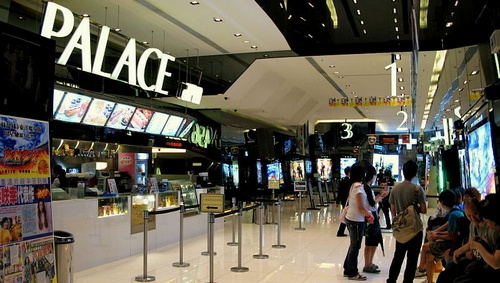 PALACE movie theater within apm shopping mall in Hong Kong.