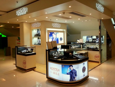 Roamer watch shop within China Hong Kong City (in Hong Kong).