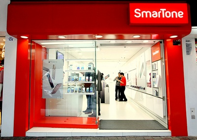 SmarTone mobile phone store in Central, Hong Kong.