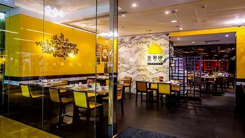 Wang Jia Sha Chinese restaurant at Cityplaza shopping mall in Hong Kong.