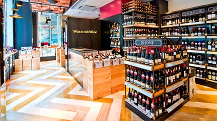 Watson's Wine store in Hong Kong.