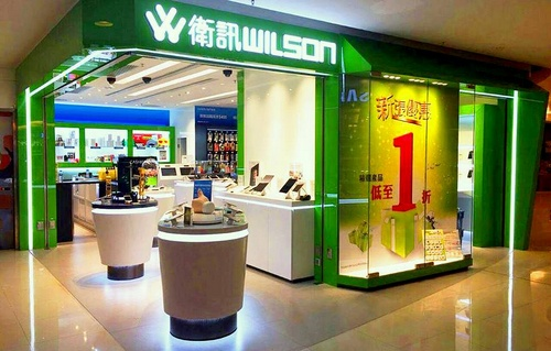 Wilson Communications mobile phone shop in APM mall, Hong Kong.