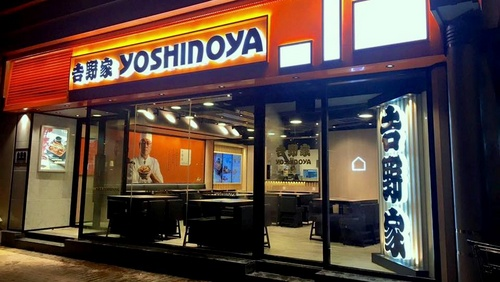 Yoshinoya Japanese fast food restaurant, located in Aberdeen, Hong Kong.