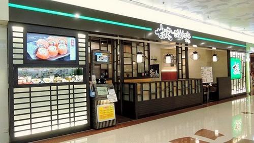 Yummy Japanese restaurant at Plaza Hollywood in Hong Kong.
