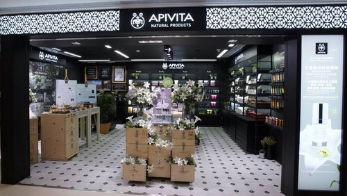 Apivita beauty store Harbour City, Hong Kong.