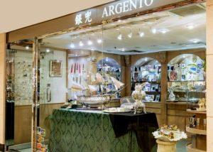 Argento silver tableware store The Landmark Hong Kong.