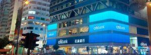 Citibank Hong Kong.